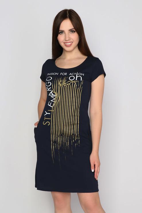 "Платье ""Азарт"", темно-синий"